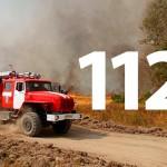 Служба «112» будет знать местоположение звонящего