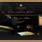 Lashmanov Antiques Case