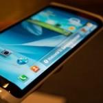 Смартфон с изогнутым экраном от Samsung