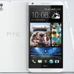HTC Desire 8 покажут на выставке MWC 2014