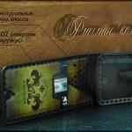 Компания LashmanoV выпустила новый чехол для iPhone
