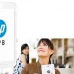 HP запускает бюджетный планшет HP 8 1401