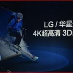 Xiaomi представила 49-дюймовый телевизор на Android