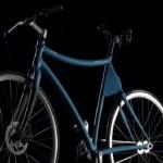 Samsung представила Smart Bike