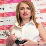 Итоги ММКФ: Валерия Гай Германика стала второй