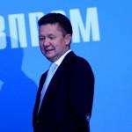Планшет для «Газпрома» стоит 114 млн. руб