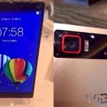 Lenovo представит свой новый флагман 5 августа