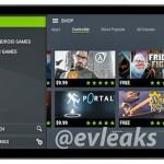 Первое фото планшета от NVIDIA