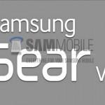 Samsung представит очки виртуальной реальности в сентябре