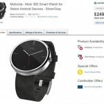 Moto 360 – цена и технические характеристики