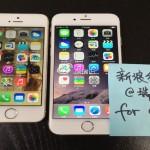 Реальные фото и видео iPhone 6