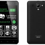 Компания Explay представила новый 5-дюймовый смартфон