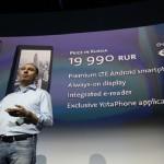 YotaPhone 2 одобрен ФСБ