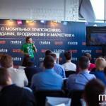 Большая выставка технологий Moscow Application & Technology Expo