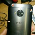 Фаблет - HTC One M9 Plus