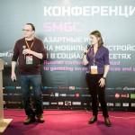 Как прошла вторая Social & Mobile Gambling Conference