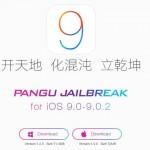 Вышла Mac-версия утилиты Pangu
