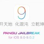 Новая версия утилиты для джейлбрейка — Pangu9