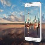 HTC One X9 представлен официально