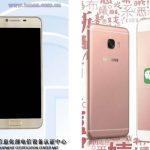 Новые смартфоны Galaxy C5 и С7 от Samsung