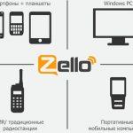 Мобильное приложение Zello for Work