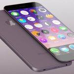 iPhone – прогнозы на 2017 год